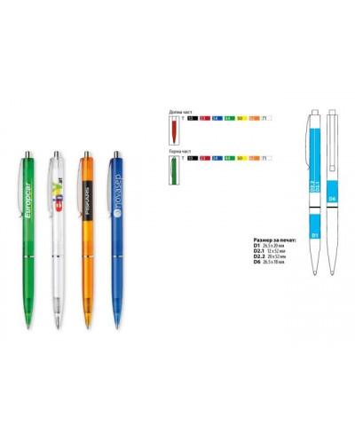 Химикалка Schneider авт.Frosty, пр. тяло в различни цветове, синьопишеща