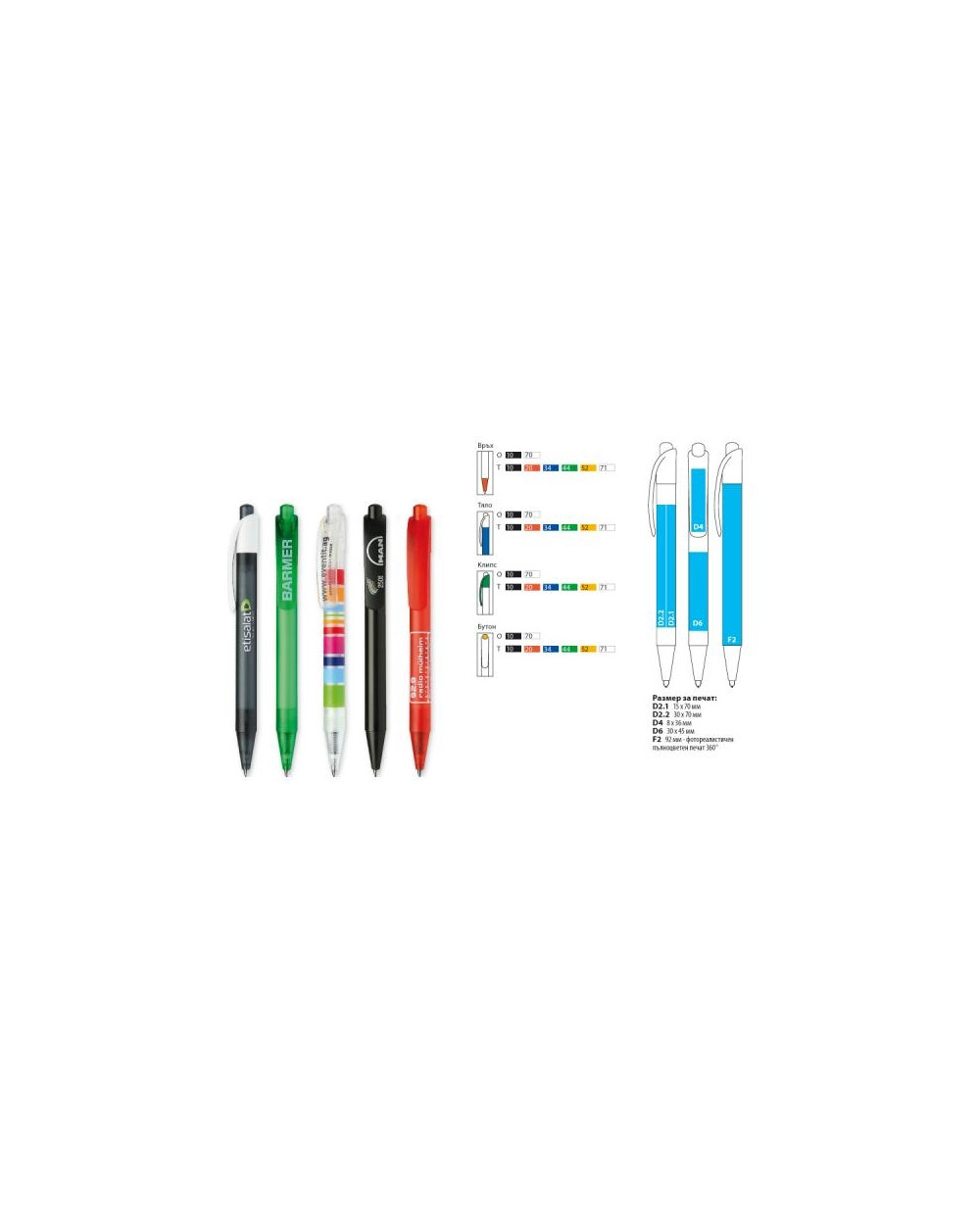 Химикалка Schneider авт.Dynamix, пр.тяло в разл.цветове, синьопишеща
