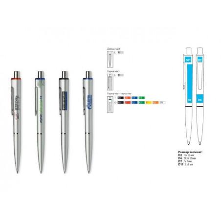 Химикалка Schneider авт.K1 Metal, индивидуална комбинация