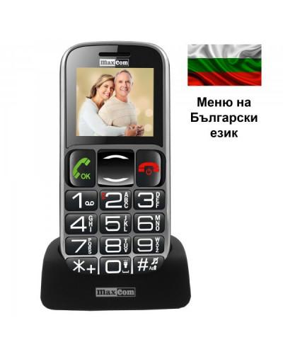 Maxcom MM462 GSM с големи бутони с БГ меню