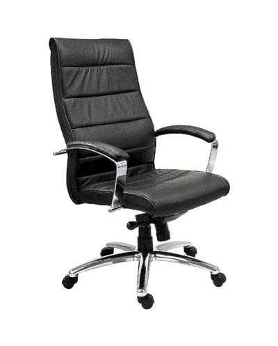Офис стол COSMO - Черен