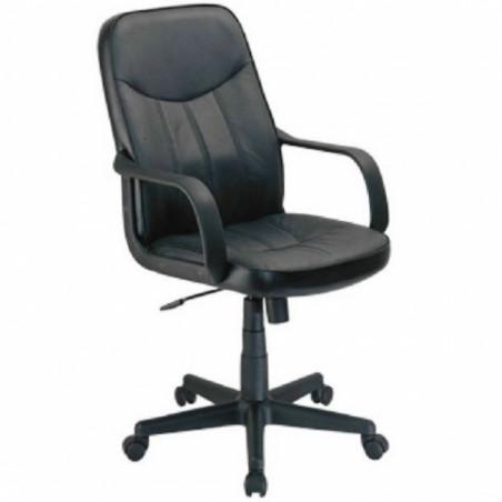 Офис стол CX 2084 - Черен