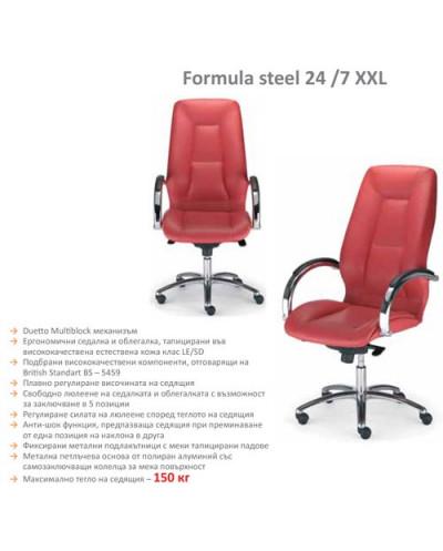 Офис стол Formula Steel 24/7 XXL